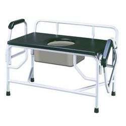 Bariatric Large Droparm Commode-Extra Large