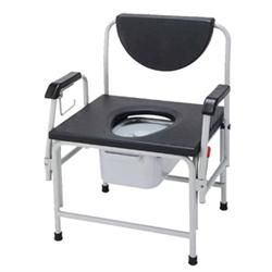 Drive Large Bariatric Drop Arm Commode