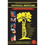 Pro Health Systems Physical Medicine Textbook