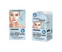 Satin Smooth® Serum Sheet Mask Display Box