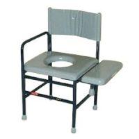 Tubby II Folding Bath Tub Chair- W/O Carrying Case
