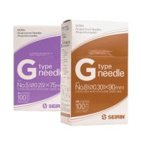 Seirin G-Type Acupuncture Needles Box/100